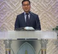 2020.04.19 이시대를 감당하는 교회 하민호목사 인천시민교회