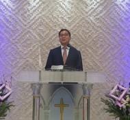 2020.12.13 세상에서 가장 귀한 약속 하민호목사 인천시민교회