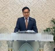 2020.04.05 우리왕을 찬양하라 하민호목사 인천시민교회